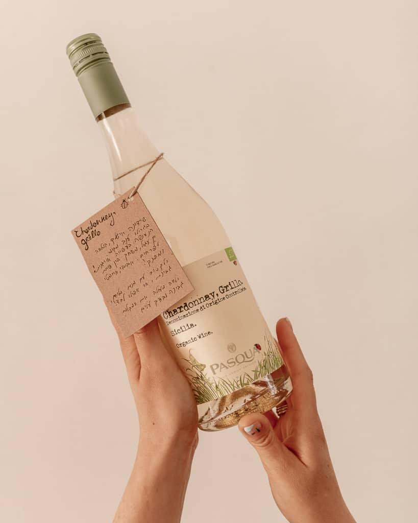 פסקוואה שרדונה גרילו - יין אורגני